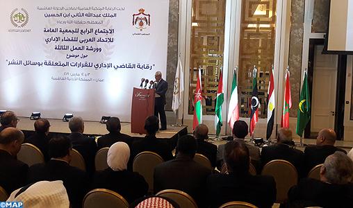 Amman : le Maroc prend part au 4è congrès de l'Union arabe de la justice administrative
