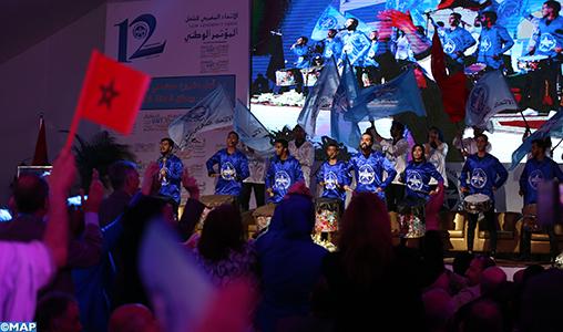 Casablanca: ouverture du 12è congrès national de l'UMT