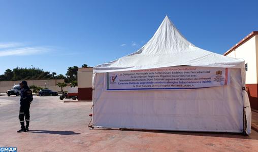 Forum Crans Montana: lancement d'une campagne médicale spécialisée au profit des Subsahariens résidant à Dakhla
