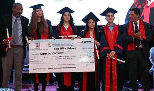 Fès: L'université Sidi Mohammed Ben Abdellah fête l'excellence