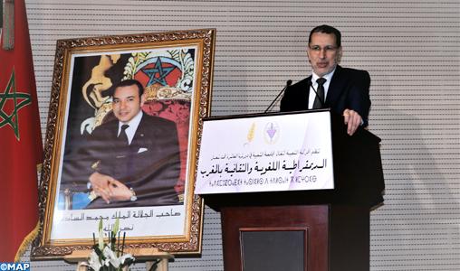 Le MP tient à Salé la dixième session de son université populaire