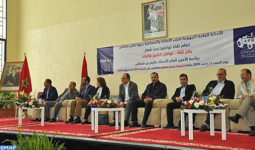 Meknès : Le PAM tient une rencontre de communication avec ses militants