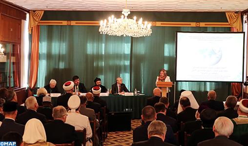 Conférence internationale à Moscou sur les moyens d'assurer une coexistence paisible entre les religions avec la participation du Maroc