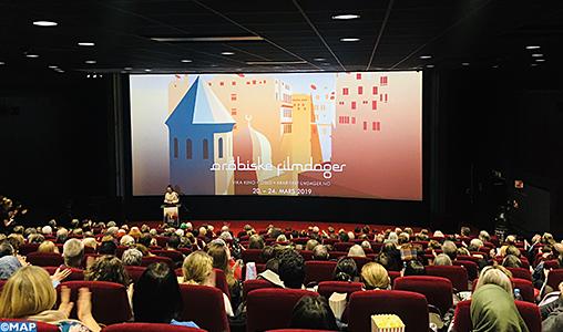 """Arab Film Days d'Oslo: """"Sofia"""" ou la sagesse d'une jeune mère marocaine"""