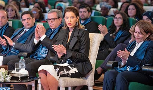 SAR la Princesse Lalla Meryem préside à Rabat la cérémonie de célébration de la Journée internationale de la femme