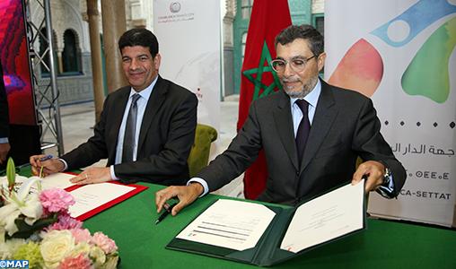 La région de Casablanca-Settat prend une participation de 20% dans le capital de CFC à hauteur de 100 MDH