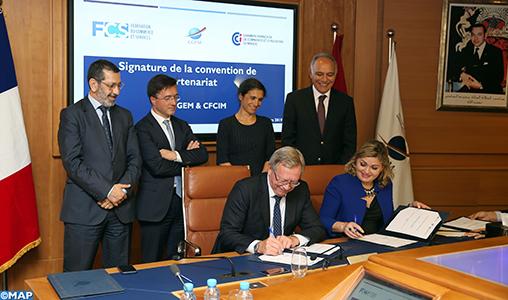Casablanca : partenariat pour la promotion des métiers de la vente et du commerce