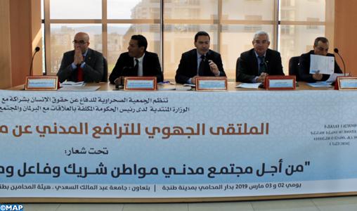 """Tanger: Le Forum régional de plaidoyer sur la marocanité du Sahara en appelle à une société civile """"partenaire et agissante"""""""