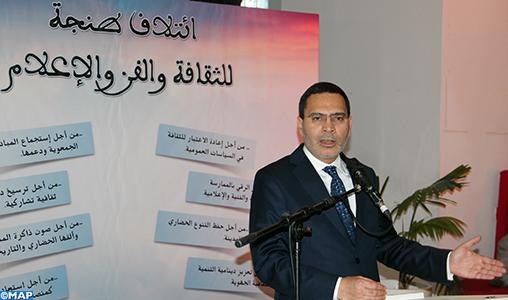 Le Collectif de Tanger pour la Culture, l'Art et les Médias voit le jour