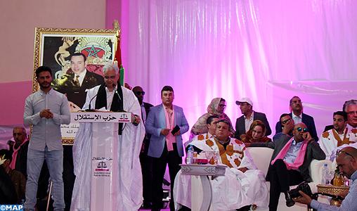 Le Parti de l'Istiqlal tient une rencontre de communication avec ses militants à la région Dakhla-Oued Eddahab