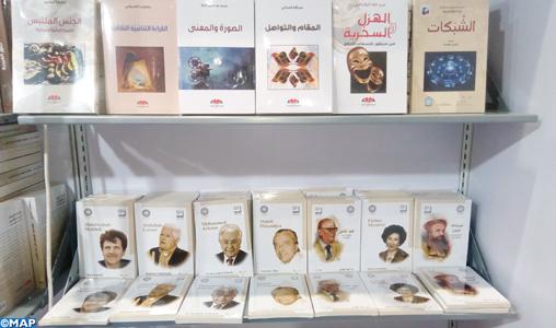 Coup d'envoi du Salon international du Livre d'Abou Dhabi, avec la participation du Maroc