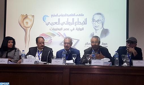 Ouverture du 7è forum international de la créativité romancière arabe du Caire avec la participation du Maroc