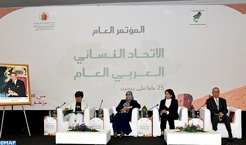 Marrakech : Le Maroc élu à la tête du secrétariat général de l'Union générale des femmes arabes