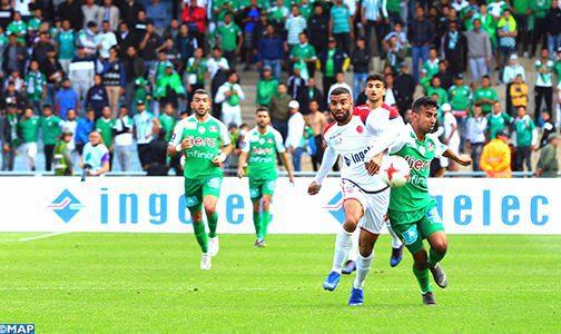 Botola Maroc Télécom D1 (25è journée): Le Raja et le Wydad se quittent bons amis (2-2)
