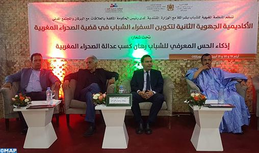 Lancement à Ouarzazate de la 2è Académie de formation des jeunes ambassadeurs de la question du Sahara marocain