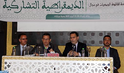 M. El Khalfi souligne l'importance de permettre aux acteurs associatifs de tirer profit des mécanismes de la démocratie participative pour relever les défis du développement