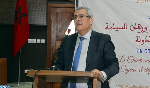 La Charte nationale de déconcentration administrative au centre d'un colloque national à Oujda