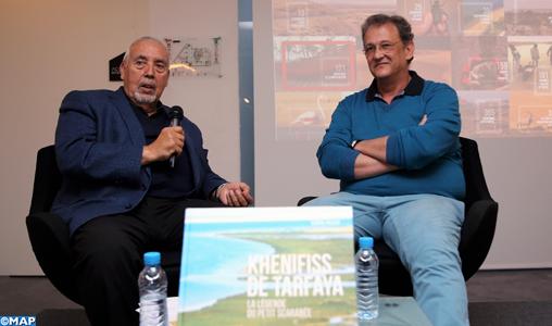 """Karim Anegay présente à Casablanca son ouvrage """"Khenifiss de Tarfaya, la légende du petit scarabée"""""""