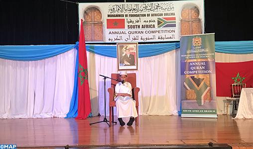 La section sud-africaine de la Fondation Mohammed VI des Ouléma Africains organise à Pretoria un brillant concours de mémorisation et de psalmodie du Saint Coran