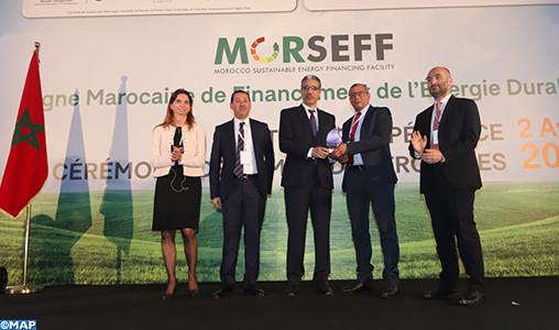 La BERD récompense les meilleurs projets d'efficacité énergétique au Maroc