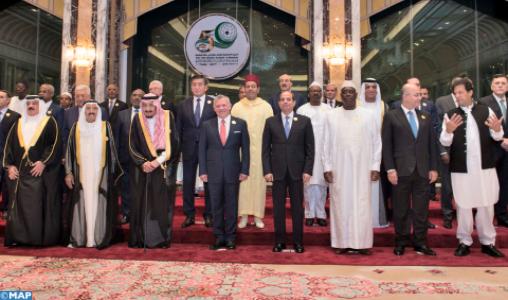Ouverture à la Mecque du 14è sommet de l'OCI en présence de SAR le Prince Moulay Rachid qui représente SM le Roi