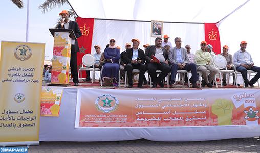 La classe ouvrière de la région Marrakech-Safi réaffirme ses principales revendications visant la préservation des acquis et l'amélioration de ses conditions sociales
