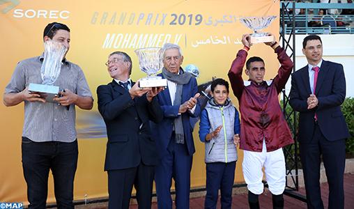 "Casablanca : le cheval ""Atlas'' remporte le Grand Prix feu SM Mohammed V"