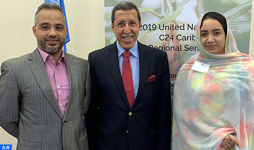 Devant le Comité de décolonisation à Grenade, l'Ambassadeur Hilale expose les vérités historiques, juridiques et politiques de la marocanité du Sahara