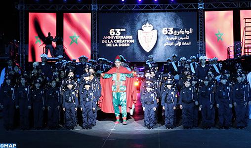 Commémoration à Kénitra du 63ème anniversaire de la création de la DGSN