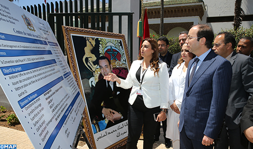 Rabat: Inauguration d'un centre de santé à Diour Jamaâ dans le cadre du programme de développement intégré de la capitale
