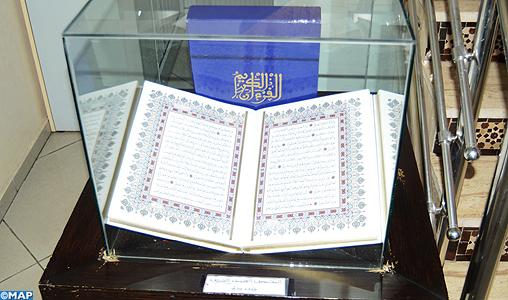 La Fondation Mohammed VI pour l'édition du Saint Coran: un jalon fondamental pour préserver, éditer et distribuer le Livre Sacré