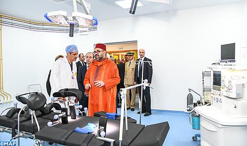 SM le Roi inaugure à Rabat un Centre médical de proximité – Fondation Mohammed V pour la Solidarité