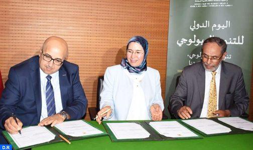 Protection de l'environnement: Partenariat entre l'Université Mohammed V de Rabat et le secrétariat d'État au Développement durable