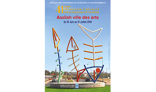 Le 41ème Moussem culturel international d'Assilah, du 16 juin au 12 juillet