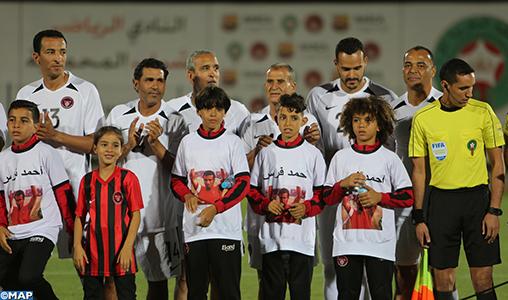 Mohammedia: Un match de gala pour le jubilé de l'ancienne gloire Ahmed Faras