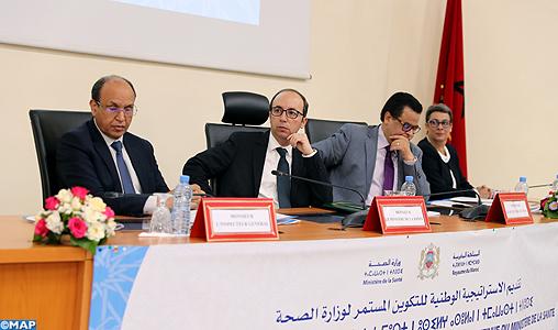 Santé: Présentation à Rabat de la stratégie nationale de la formation continue 2019-2025