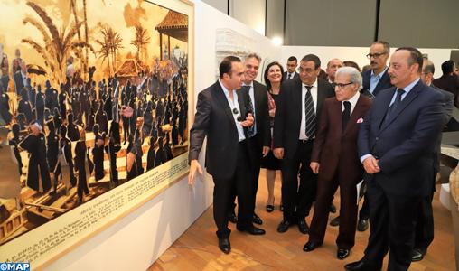 """Rabat: Vernissage d'une exposition intitulée """"Miroir collectif"""""""