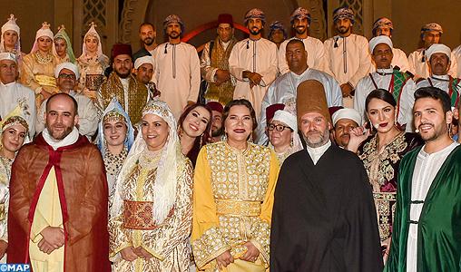 SAR la Princesse Lalla Hasnaa préside l'ouverture du 25è Festival de Fès des musiques sacrées du monde