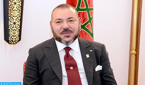 Communiqué du Ministère de la Maison Royale, du Protocole et de la Chancellerie