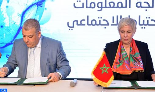 L'AMMC et l'UTRF signent un accord dans le domaine de la lutte contre le blanchiment des capitaux