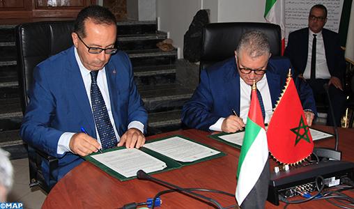Les universités de Fès et de Rome renforcent leur partenariat