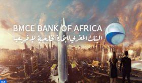 Le Groupe gouvernemental britannique CDC investit 200 Millions US dans BMCE Bank of Africa