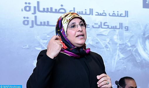 Mme Bassima Hakkaoui invitée demain mardi du Forum de la MAP sur le thème de la violence à l'égard de la femme