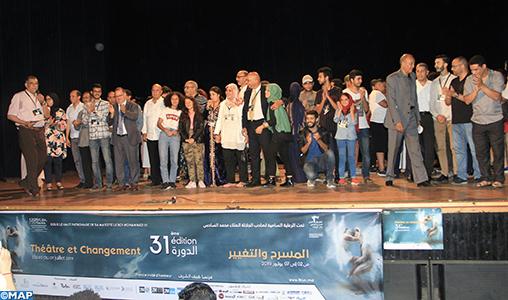 "FITUC: La pièce italienne ""Illusion"" remporte le Grand Prix, la Marocaine Sanae Chatoui meilleure actrice"
