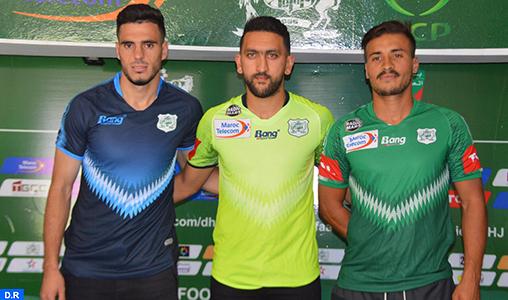 Botola1: le Difaa d'El Jadida se renforce par 6 nouvelles recrues, dont 3 joueurs africains