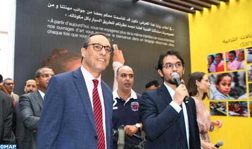 """Vernissage à Rabat de l'exposition photo """"Au fil des ouvrages d'art"""", dédiée aux réalisations d'ADM"""