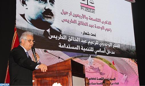 Hommage à Tétouan à l'esprit de l'unité de Abdelkhalek Torres