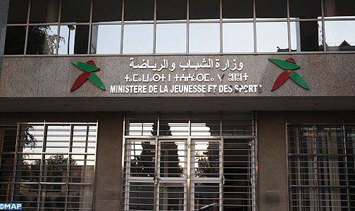 """Les informations sur la suspension du projet de construction du Grand stade de Casablanca sont """"dénuées de tout fondement"""" (ministère)"""