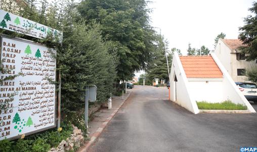 Ifrane: Inauguration d'un centre d'estivage destiné au personnel du ministère de l'Economie et des finances