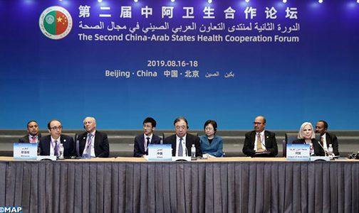 Le Maroc prend part au 2e Forum Sino-arabe de coopération dans le domaine de la santé